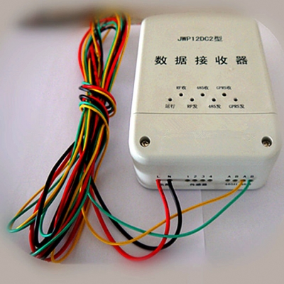 Electricity Theft Monitoring System(Power Theft Detection)